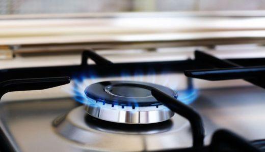 料金が安い理由!都市ガスとLPガス(プロパンガス)の違いを知ろう!