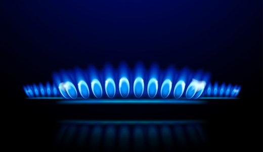 プロパンガスとは(LPガスとは)!価格・熱量・成分・性質など