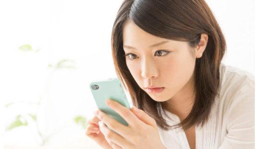 プロパンガス料金高い!電話1本 埼玉県の実家で月額6,000円安くできた体験記