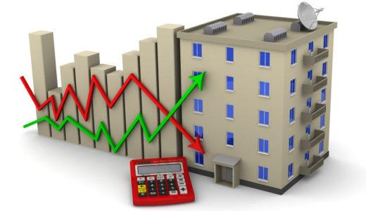 アパートやマンションのプロパンガス料金削減の手引き