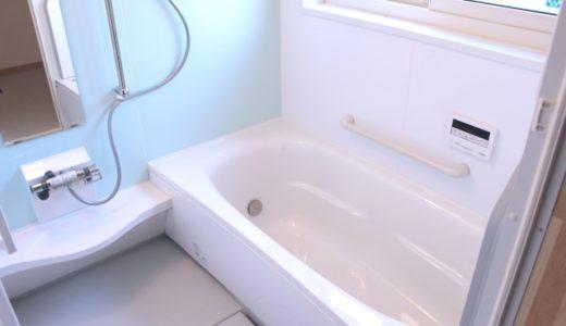 プロパンガス給湯器とは?その仕組みと節約術!
